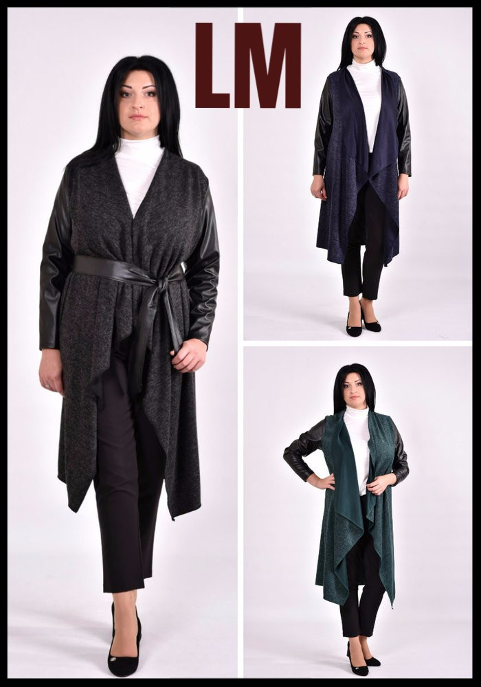 """От 42 по 74 размер Красивый женский кардиган осенний деловой 770591 больших размеров черный батал с эко-кожей - ИНТЕРНЕТ-МАГАЗИН """"LADY MARGARET"""" в Херсонской области"""