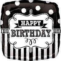Фольгированный шар Happy birthday 46см