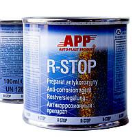 Препарат антикоррозионный APP R-STOP прозрачный