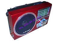 Радиоприёмник NNS NS-6161 U-REC