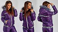 Женская зимняя тёплая куртка