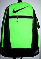 Спортивный рюкзак с кожанными вставками Найк из текстиля маленький салатовый 26*39