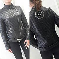 Куртка-косуха Philipp Plein