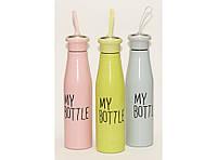 Термос питьевой My Bottl 600 мл. разные цвета