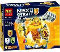 Конструктор Nexo Knights Аксель Абсолютная сила 10511