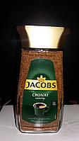 JACOBS Cronat Kraftig 200g Кофе растворимый сублимированный Нидерланды