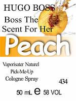 Духи 50 мл версия аромата (434) Boss The Scent For Her Hugo Boss