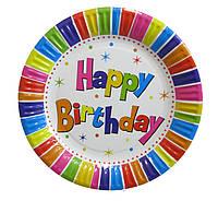"""Тарелочка """"Happy birthday"""" 18см"""