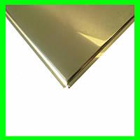 Alubest Подвесной потолок кассет. алюм. 600х600мм, золото