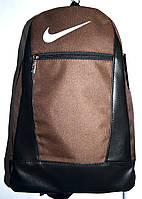 Спортивный рюкзак с кожанными вставками Найк из текстиля маленький коричневый 26*39
