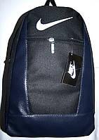 Спортивный рюкзак с кожанными вставками Найк из текстиля маленький черный 26*39