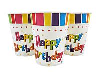 """Стаканчик """"happy birthday"""""""
