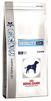 Лечебный корм для собак Royal Canin Mobility C2P+ Dog MS25 - суставы