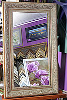 Зеркало в раме, настенное, 860х515 мм