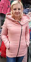 Молодежная женская куртка деми (42-50), доставка по Украине