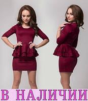 Женское платье Catchweed! 8 цветов в наличии!, фото 1