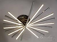 Светодиодная необычная потолочная люстра веер