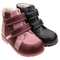 Ботинки Orthobe 203 демисезонные на флисе, ортопедическая обувь для детей