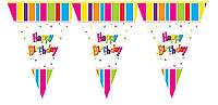 """Гирлянда """"happy birthday"""" 3.8 метра"""