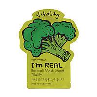 Листовая маска для лица TONYMOLY I'm real Broccoli, фото 1