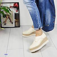 "Туфли женские кожаные на платформе"" Richmond"" бежевые"