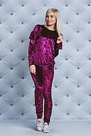 Велюровый костюм женский с рюшей бордо