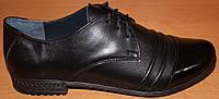 Туфли на широком каблучке Д - 017А