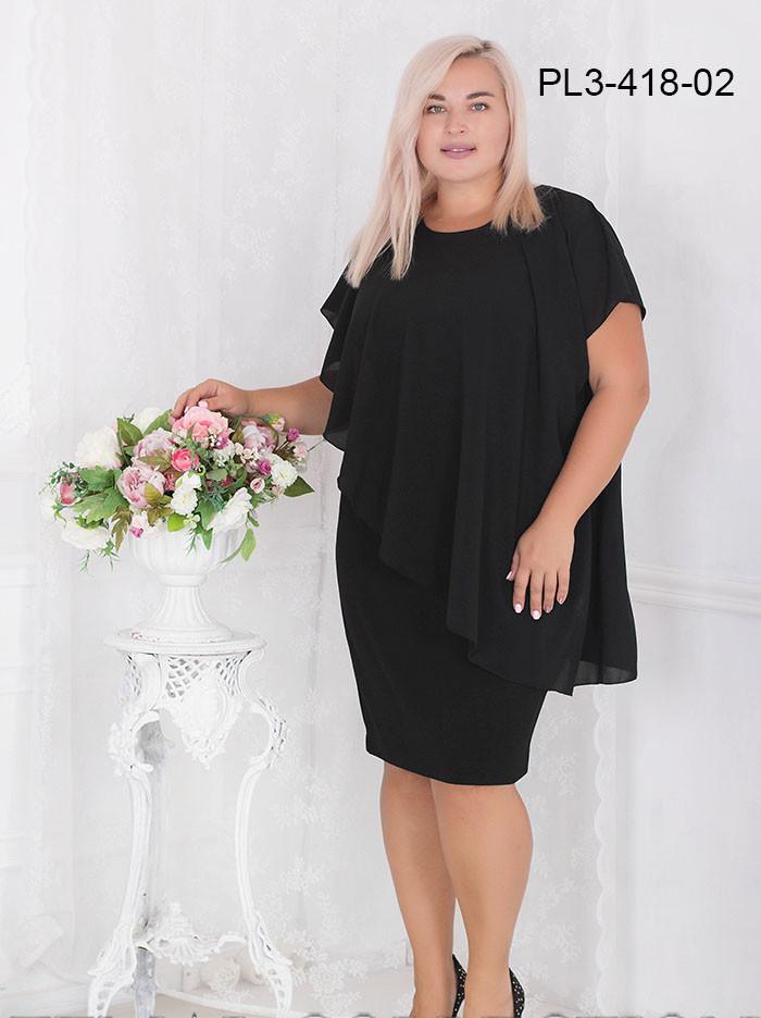 Женское нарядное трикотажное платье прилегающего силуэта цвет черный размер 52 / большие размеры