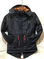 Мужская куртка на синтепоне весна/осень оптом