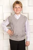 Жилет  для мальчика Дик светло-серый
