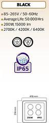 Прожектор 200W/LED IP65 «PANTER-200»  HOROZ