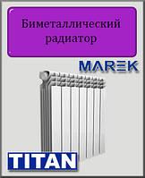 Биметаллический радиатор Marek Titan 500х96, фото 1