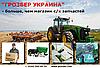 Запчасти для сельхозтехники: продажа, наличие и цены