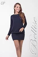 Красивое мини - платье