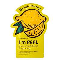 Листовая маска для лица TONYMOLY I'm real Lemon
