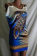 Вечернее коктейльное платье 2283