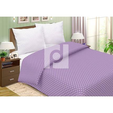 Постельное белье Горошек фиолетовый поплин ТМ Царский дом  (Евро), фото 2
