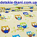 Ткань с голубыми совами на бежевом фоне (№ 105)., фото 4