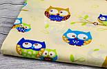 Ткань с голубыми совами на бежевом фоне (№ 105)., фото 5