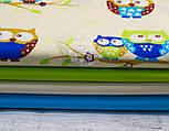 Ткань с голубыми совами на бежевом фоне (№ 105)., фото 7