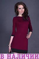 Женское платья Dammara! 8 цветов в наличии!, фото 1