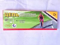 Цепь велосипедная Прибалтика (оригинал) 112 звеньев