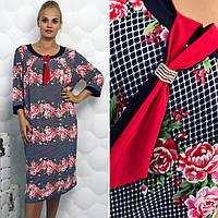 Платье (58, 60, 62, 64) — масло от компании Discounter.top