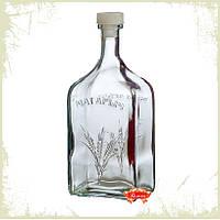 """Бутылка стеклянная """"Магарыч"""" 1,2 л."""