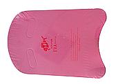 Доска для обучения плаванию Dolvor EVA Float (розовый)