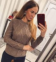 """Женский модный вязаный свитер """"Коса"""""""