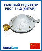 Газовый редуктор РДСГ 1-1,2 (Китай)