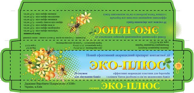Паралич пчел: хронический вирусный и острый