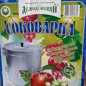 Соковарка 6л Демидовская