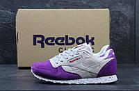Стильные женские кроссовки Reebok Classic, замшевые, фиолетовые с серым